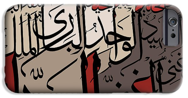 Saudia Paintings iPhone Cases - 99 names of Allah iPhone Case by Catf