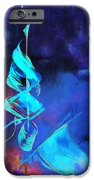 Corporate Art iPhone Cases - Islamic calligraphy iPhone Case by Catf
