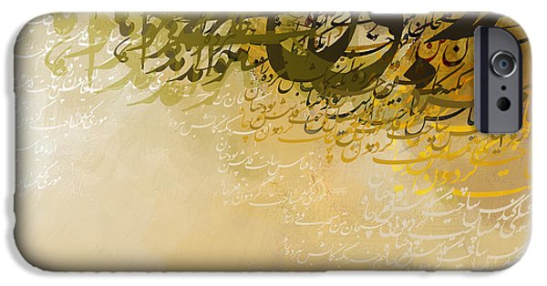 Saudia Paintings iPhone Cases - Islamic calligraphy iPhone Case by Catf