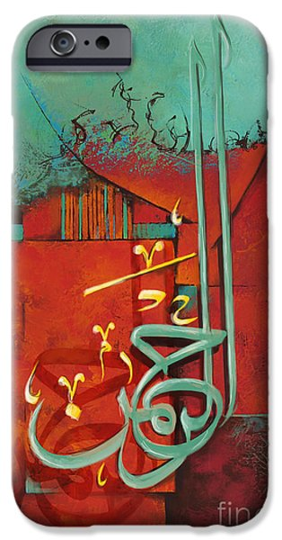Islamic Calligraphy iPhone Case by Corporate Art Task Force