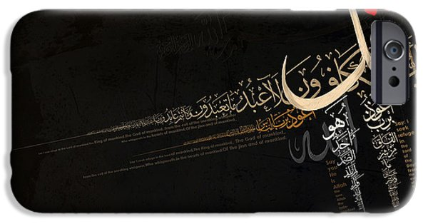 Allah iPhone Cases - 4 Qul iPhone Case by Corporate Art Task Force