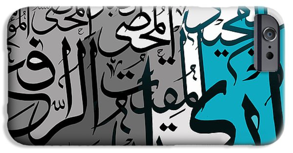 Corporate Art iPhone Cases - 99 names of Allah iPhone Case by Catf