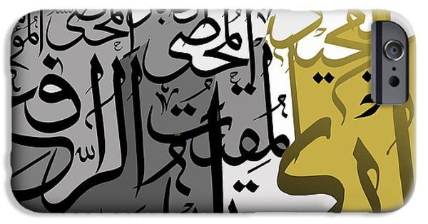 99 iPhone Cases - 99 names of Allah iPhone Case by Catf