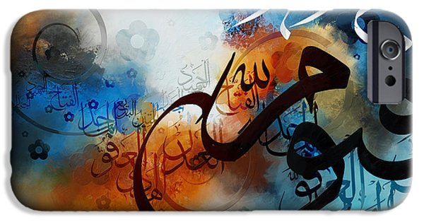 Gallery One iPhone Cases - Islamic Calligraphy iPhone Case by Corporate Art Task Force