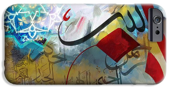 Digital Paintings iPhone Cases - Islamic Calligraphy iPhone Case by Corporate Art Task Force