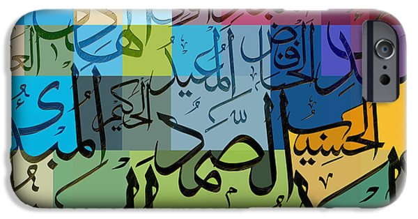 Saudia Paintings iPhone Cases - 99 Names of Allah iPhone Case by Corporate Art Task Force