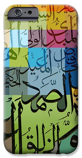 99 Names of Allah iPhone Case by Corporate Art Task Force