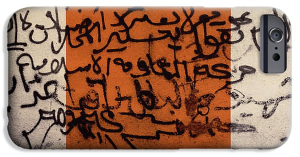 Unrest iPhone Cases - A Gun For Palestine, 1992 Silkscreen On Canvas iPhone Case by Laila Shawa