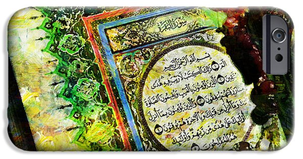 Bounties Of Allah. God Paintings iPhone Cases - A page from Quran iPhone Case by Catf
