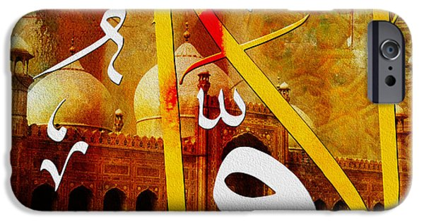 Islam Paintings iPhone Cases - Al Awwal iPhone Case by Corporate Art Task Force