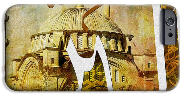 Islam Paintings iPhone Cases - Al-Barr iPhone Case by Corporate Art Task Force