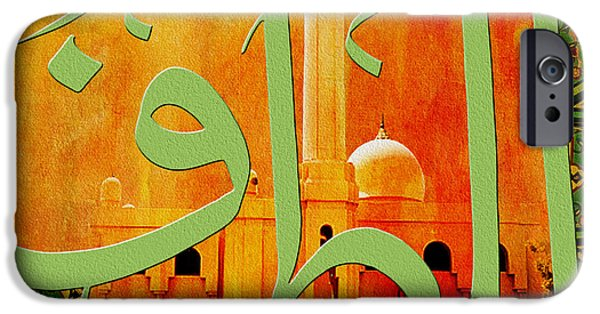 99 iPhone Cases - Al-Lateef iPhone Case by Corporate Art Task Force