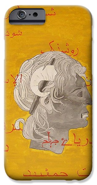 Alexander the Great and his dream of Persia which turned into a nightmare iPhone Case by Dirk Brade
