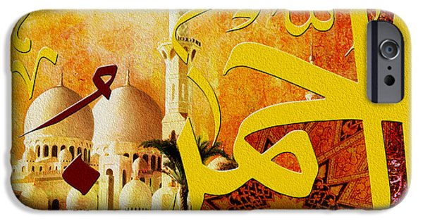 Bins iPhone Cases - Ar-Rahman iPhone Case by Corporate Art Task Force