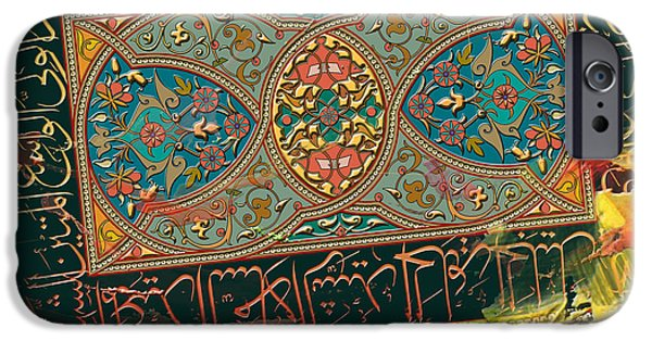 Gallery One iPhone Cases - Arabesque 16B iPhone Case by Shah Nawaz