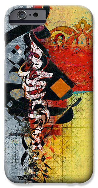 Gallery One iPhone Cases - Arabesque 1C iPhone Case by Shah Nawaz
