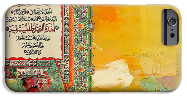 Gallery One iPhone Cases - Arabesque 26B iPhone Case by Shah Nawaz
