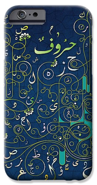 Arabic Alphabet Sprouts iPhone Case by Bedros Awak