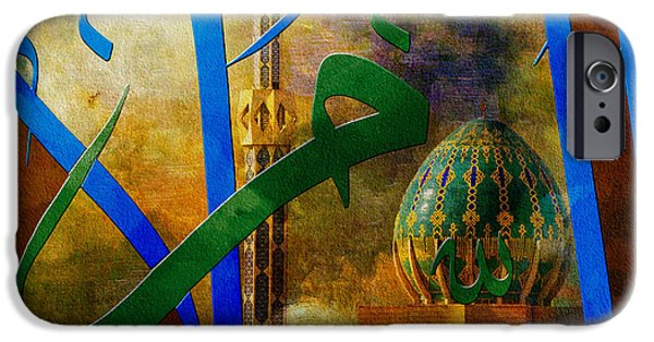 Iraq Paintings iPhone Cases - As Salam iPhone Case by Corporate Art Task Force