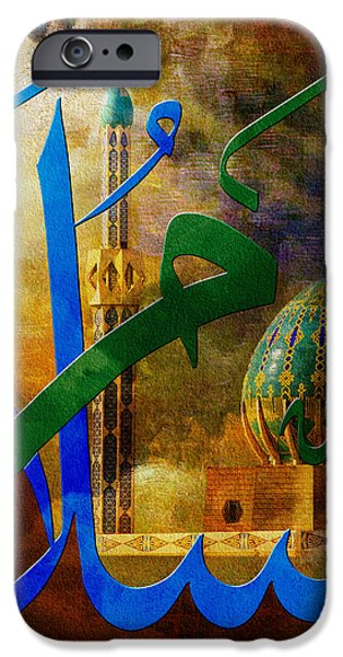 As Salam iPhone Case by Corporate Art Task Force