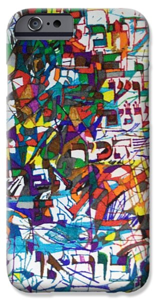 at the age of three years Avraham Avinu recognized his Creator iPhone Case by David Baruch Wolk