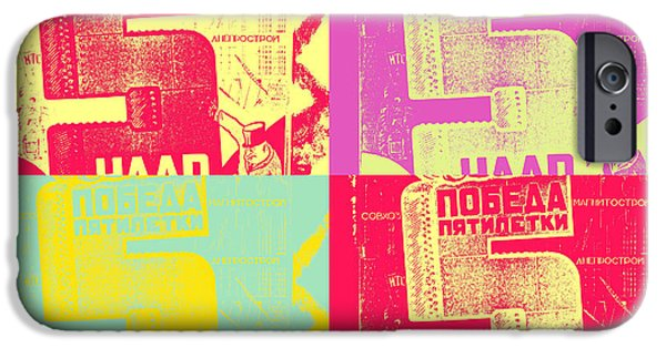 Mr. President iPhone Cases - Berlin Wall Exhibit Reworked iPhone Case by Michael Hope