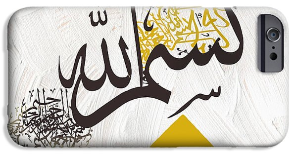 Gallery One iPhone Cases - Bismillah 18D iPhone Case by Shah Nawaz