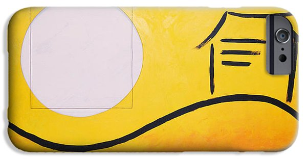 Sunset Reliefs iPhone Cases - Brilliance of Zen iPhone Case by Bojana Randall