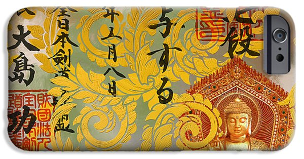 Corporate Art iPhone Cases - Buddha  iPhone Case by Corporate Art Task Force