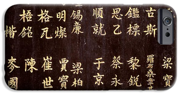Beijing iPhone Cases - Close-up Of Chinese Ideograms, Beijing iPhone Case by Panoramic Images