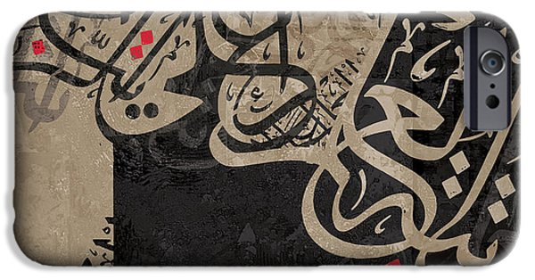 Gallery One iPhone Cases - Contemporary Islamic Art 20 iPhone Case by Shah Nawaz