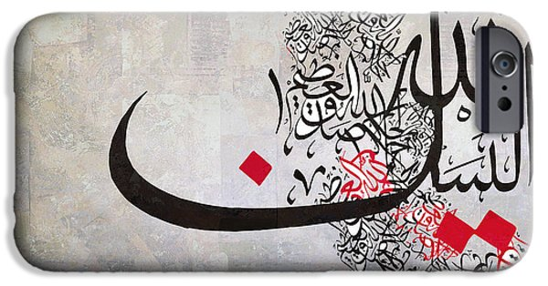 Gallery One iPhone Cases - Contemporary Islamic Art 25 iPhone Case by Shah Nawaz