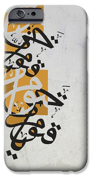 Gallery One iPhone Cases - Contemporary Islamic Art 26e iPhone Case by Shah Nawaz