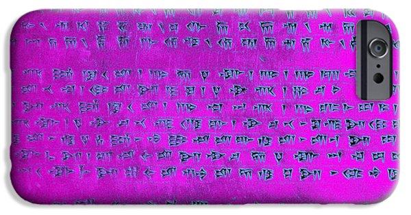 King Of The Persians iPhone Cases - Darius the great - Tablet iPhone Case by Dariush Alipanah- Jahroudi