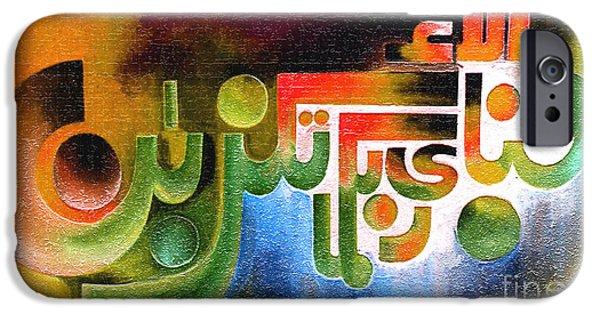 Ayat Paintings iPhone Cases - Fabi Ayye Aalai Rabbikuma iPhone Case by Hamid Iqbal Khan