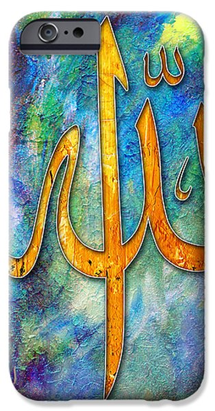 Bounties Of Allah. God Paintings iPhone Cases - Islamic Caligraphy 001 iPhone Case by Catf