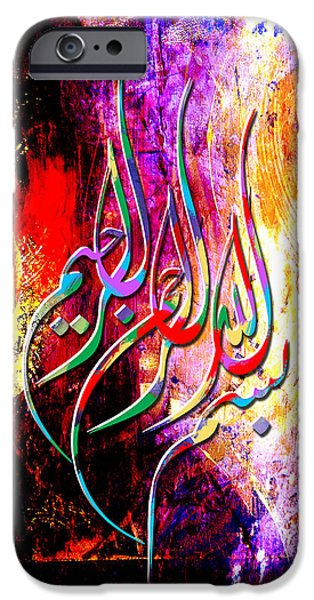 Bounties Of Allah. God Paintings iPhone Cases - Islamic Caligraphy 002 iPhone Case by Catf