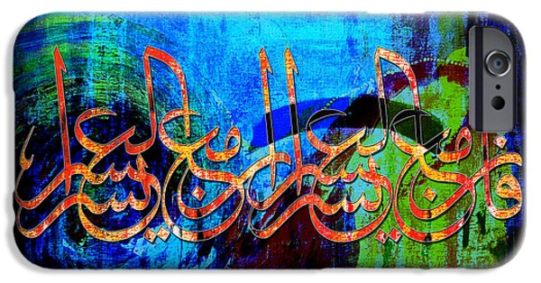 Saudia Paintings iPhone Cases - Islamic Caligraphy 007 iPhone Case by Catf