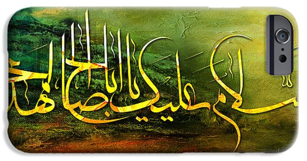 Bounties Of Allah. God Paintings iPhone Cases - Islamic Caligraphy 010 iPhone Case by Catf