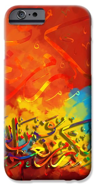 Bounties Of Allah. God Paintings iPhone Cases - Islamic Calligraphy 008 iPhone Case by Catf