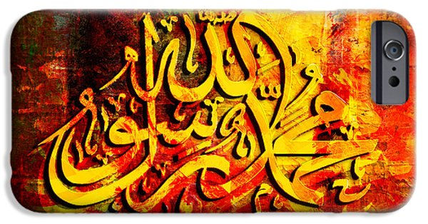 Bounties Of Allah. God Paintings iPhone Cases - Islamic Calligraphy 009 iPhone Case by Catf