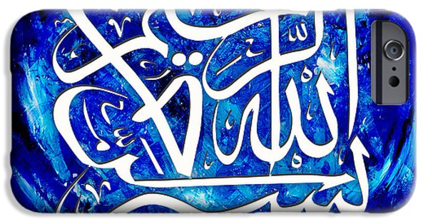 Saudia Paintings iPhone Cases - Islamic Calligraphy 011 iPhone Case by Catf