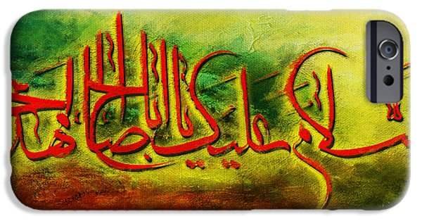 Bounties Of Allah. God Paintings iPhone Cases - Islamic Calligraphy 012 iPhone Case by Catf