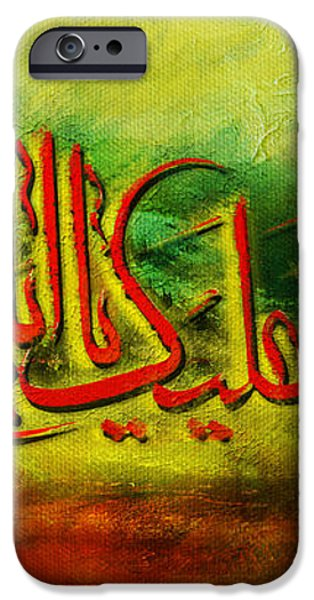 Islamic Calligraphy 012 iPhone Case by Catf