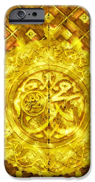 Bounties Of Allah. God Paintings iPhone Cases - Islamic Calligraphy 013 iPhone Case by Catf