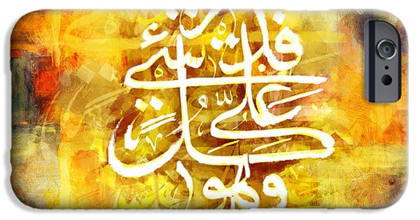 Saudia Paintings iPhone Cases - Islamic Calligraphy 015 iPhone Case by Catf
