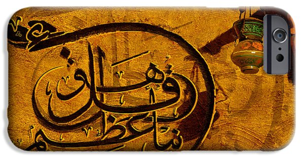 Darud Paintings iPhone Cases - Islamic Calligraphy 018 iPhone Case by Catf