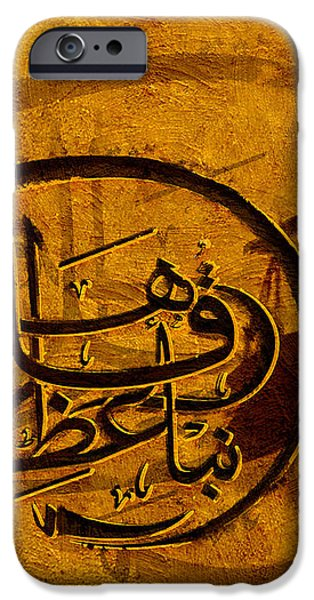 Islamic Calligraphy 018 iPhone Case by Catf