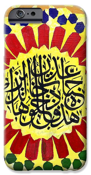 Islamic Calligraphy 019 iPhone Case by Catf