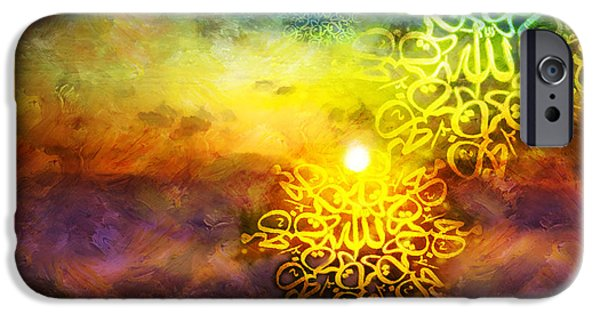 Bounties Of Allah. God Paintings iPhone Cases - Islamic Calligraphy 020 iPhone Case by Catf